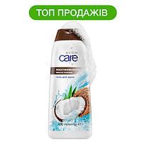 """Гель для душу """"Олія кокоса. Відновлення"""", 400 мл"""