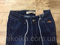 Джинсовые брюки для мальчиков оптом, Grace, 116-146 рр., арт. B72207, фото 2