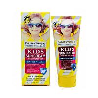 Солнцезащитный крем для детей Wokali Sun Cream c защитой SPF 35+