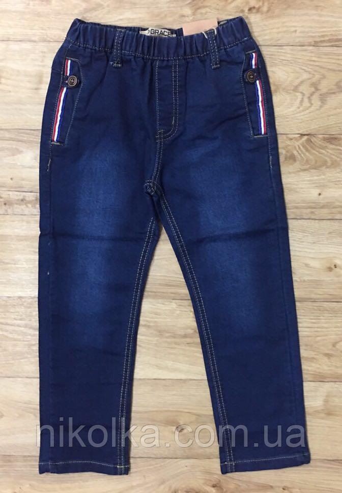 Джинсовые брюки для мальчиков оптом, Grace, 98-128 рр., арт. B71755