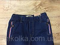 Джинсовые брюки для мальчиков оптом, Grace, 98-128 рр., арт. B71755, фото 2