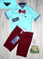 Детский летний костюм Armani для мальчика: мятная рубашка и шорты, фото 1