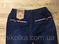 Джинсовые брюки для мальчиков оптом, Grace, 98-128 рр., арт. B71755, фото 4