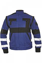 MAX reflex Куртка