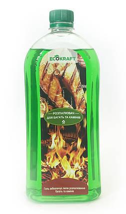 Гелевый розжигатель EcoKraft для костра 1л гелевый разжигатель для костра купить, фото 2