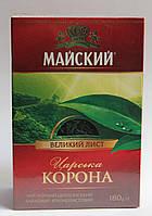 Чай черный Майский Царская Корона 180 гр.