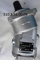 Гидромотор 310.3.56.00.06  гідродвигун гідромашина