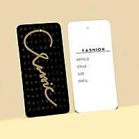 Навесная картонная этикетка Classic Fashion черная
