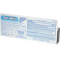 Plus White, Отбеливающая зубная паста для курильщиков, охлаждающий мятный вкус, 3.5 унций (100 г)