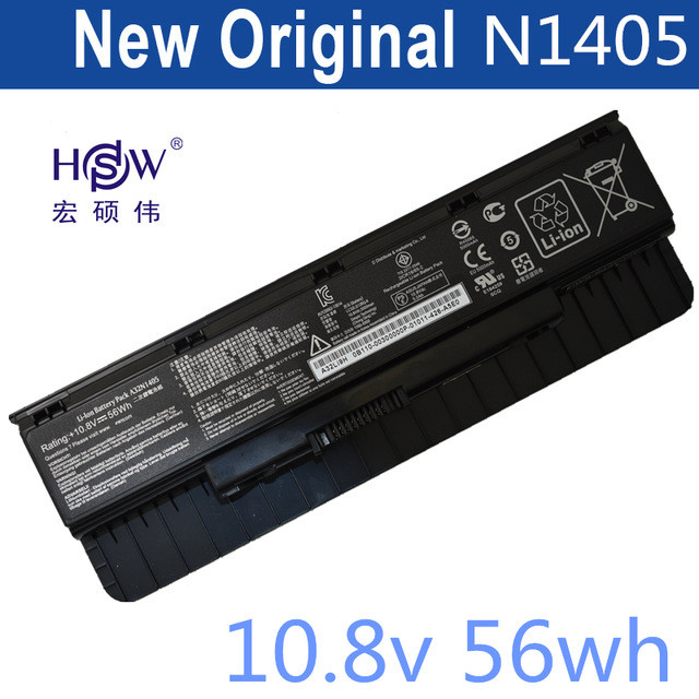 Аккумулятор ASUS ROG A32N1405 N551 N751 G551 G771 GL551 LG771 G551J G5