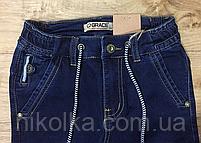 Джинсовые брюки для мальчиков оптом, Grace, 116-146 рр., арт. B72206, фото 2
