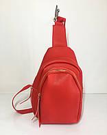Модная женская сумка-рюкзак наплечная - модель 2018 - Арт M639