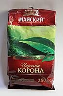 Чай черный Майский Царская Корона 250 гр. м.у