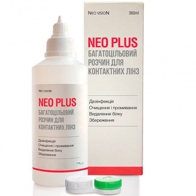 Neo Plus 360ml