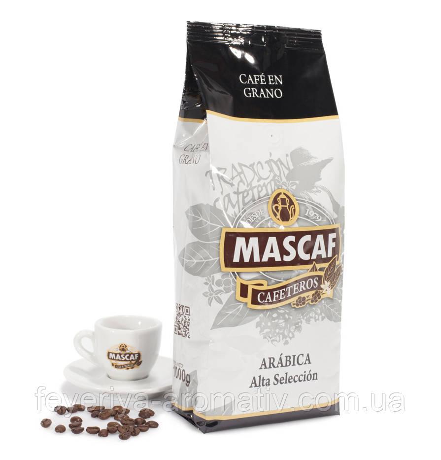 Кофе в зернах Mascaf Arabica Alta Seleccion1кг (Испания)