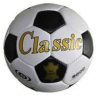 Мяч футбольный кожанный Classic FB-0045