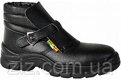 AV 4292 K 4 S3 HRO SRC Термостойкие ботинки