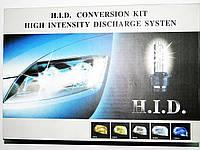 Ксенон Bosch H11 HID Xenon 6000k, фото 1