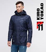 11 Kiro Tokao | Осенняя японская куртка двойная 9936 т-синий
