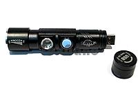 "H-529 "" Огонь"" Аккумуляторный фонарь USB + Ультра фиолетовая лампа"