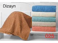 Махровое банное полотенце 025