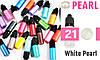 Красители для эпоксидной смолы перламутровые Перл Pearl, 10 г, цвет 21 белый жемчуг
