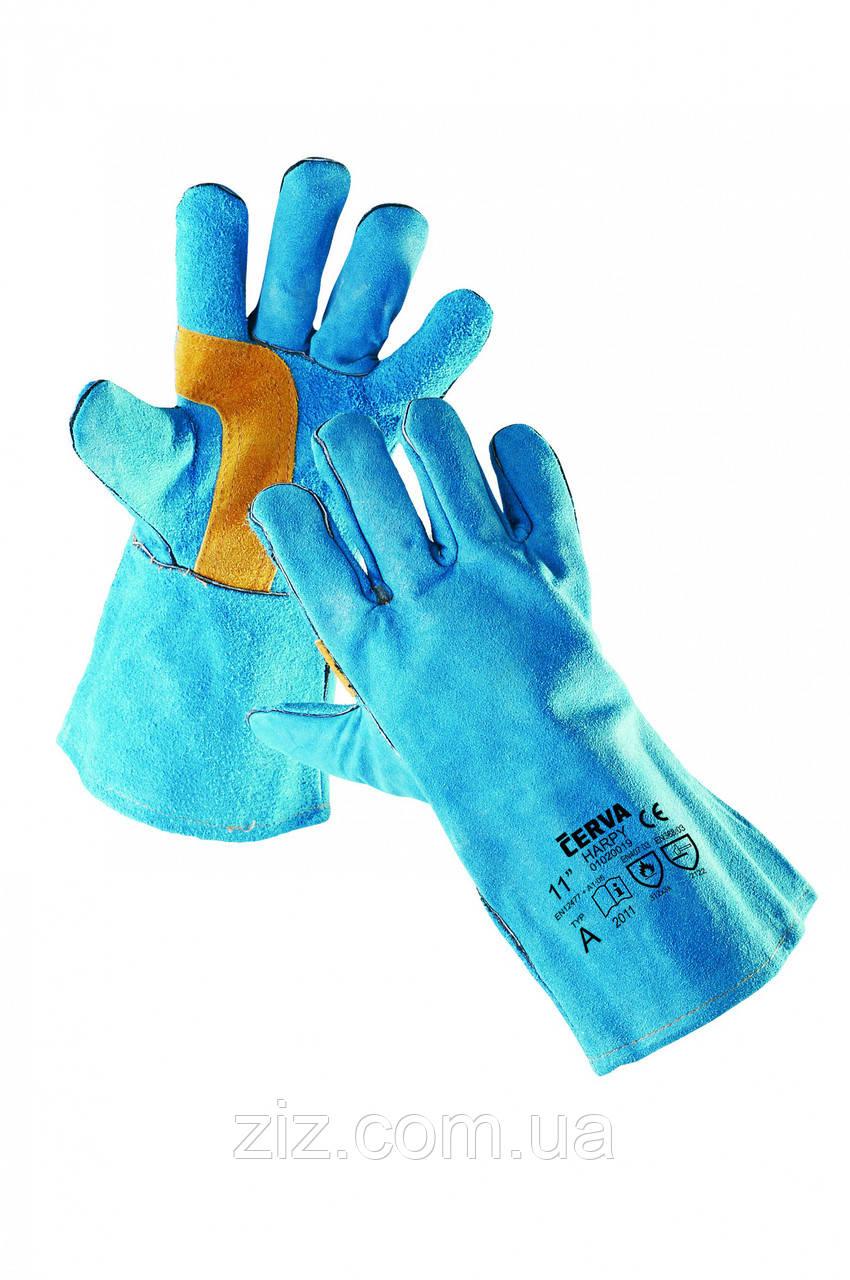 HARPY Зварювальні рукавички