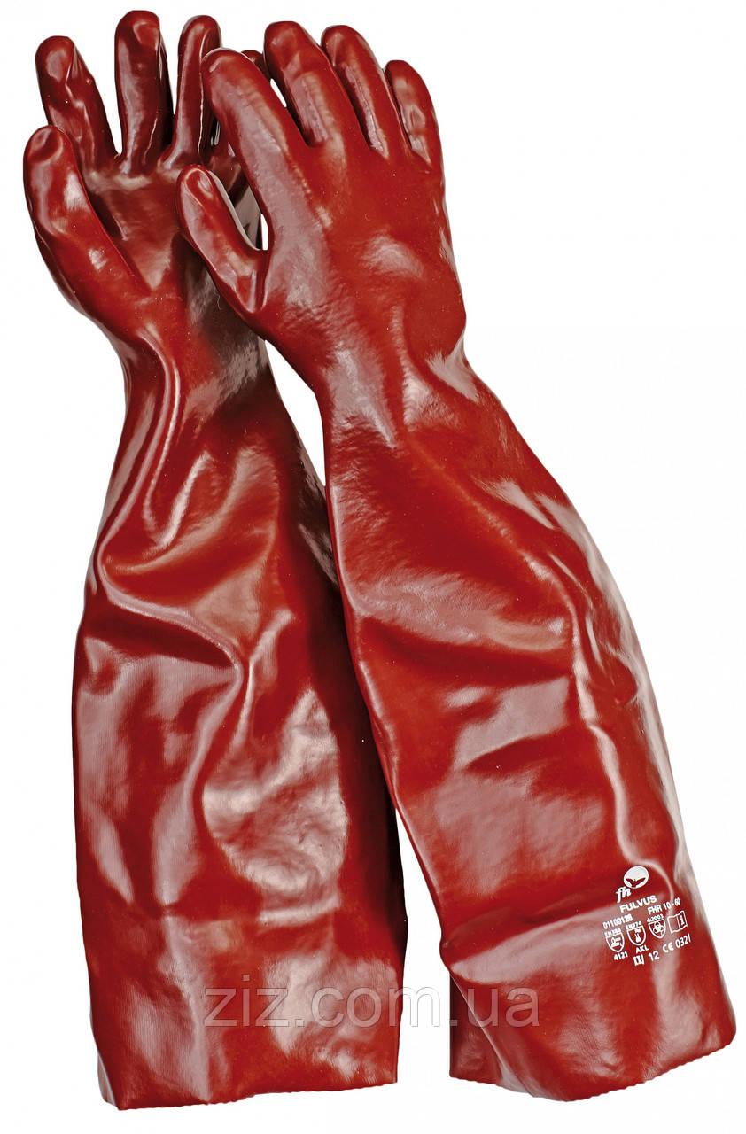 FULVUS Перчатки химически стойкие