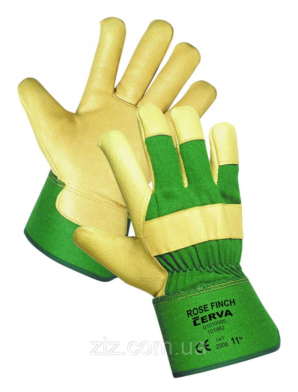ROSE FINCH комбіновані рукавички Утеплені
