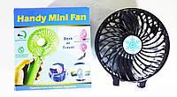 Вентилятор настольный/ ручной аккумуляторный mini fan 01 (электровеер), фото 1