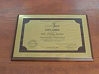 Наградной диплом с лазерной гравировкой