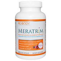 Rebody Safslim, Meratrim, формула для похудения с фруктами и цветками, 60 растительных капсул
