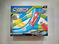 Игровой набор трек CHARIOTS Speed Pipe Гоночный трек по водопроводных трубах на р/у 24 детали