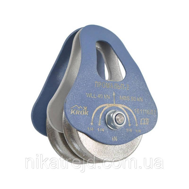 ПРОМАЛЬП-2/0 подвійний сталь Ø 50/41 мм