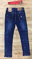 Джинсові брюки для дівчаток оптом, Grace ,134-164 рр., Арт. G71725, фото 3