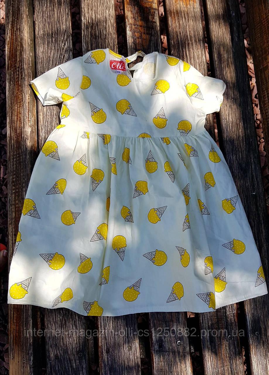 Детское платье мороженое желтое