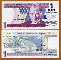 Турция / Turkey 1 yeni lirasi 2005 Pick 216 UNC