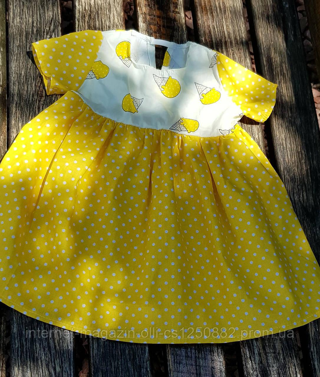 Детское платье мороженое желтое комбинированое