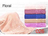 Махровое банное полотенце 026