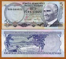 Турция / Turkey  - 5 Lirasi 1970 UNC