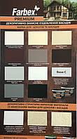 Краска для цоколя и фасада Farbex