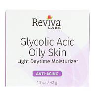 SALE, Дневной увлажняющий крем с гликолевой кислотой, Reviva Labs, (42 г)