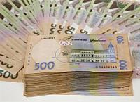 Быстрые деньги под залог имущества.