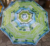 Пляжный зонт 2м с напылением, фото 1