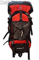 Рюкзак туристический Extreme 55 профессиональный MV 0035, фото 1