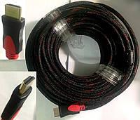 HDMI-HDMI кабель 25 метрів  для комп'ютера, ноутбука, планшета, телевізора,tv