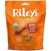 Riley's Organics, Лакомства для собак, маленькая косточка, рецепт со сладким картофелем, 5 унций (142 г)