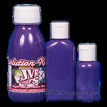 Краска для аэрографа JVR Colors 10мл, opaque violet   №117