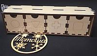 Деревянный сортер Комод с геометрическими фигурами ТМ WOODY