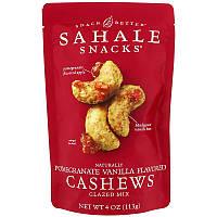 Sahale Snacks, Кешью с гранатом и ванилью, 4 унции (113 г)